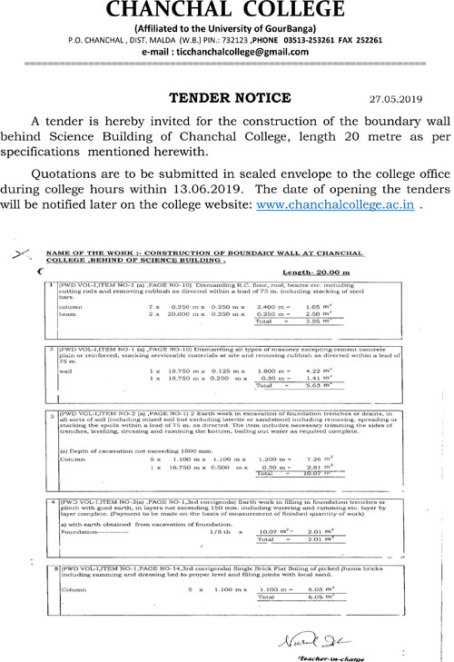 Tender Notice for the construction of the boundary wall