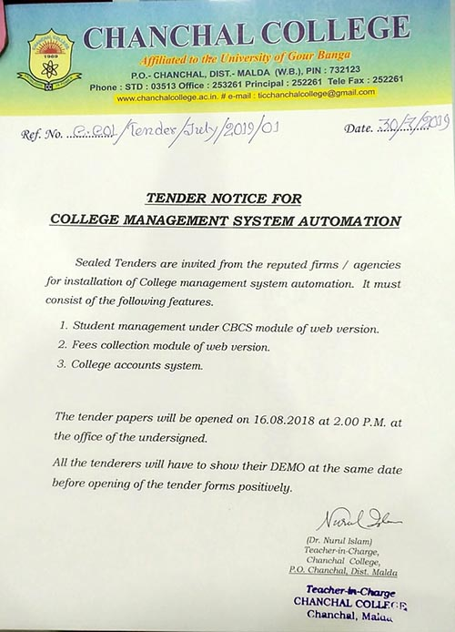 Tender for College Automation | Chanchal College